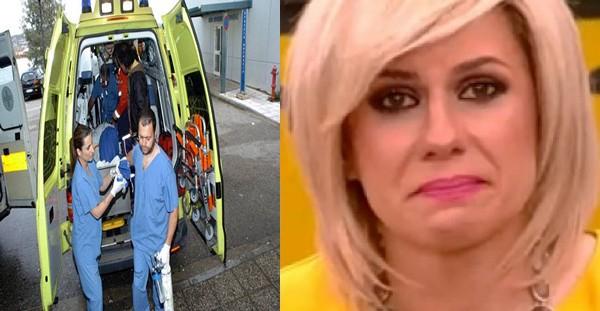 ΕΣΠΑΣΕ ΣΤΟ ΚΛΑΜΑ η Καραβατου – Στο νοσοκομείο επειγόντως η κόρη της - Δάκρυσε ο γιατρος
